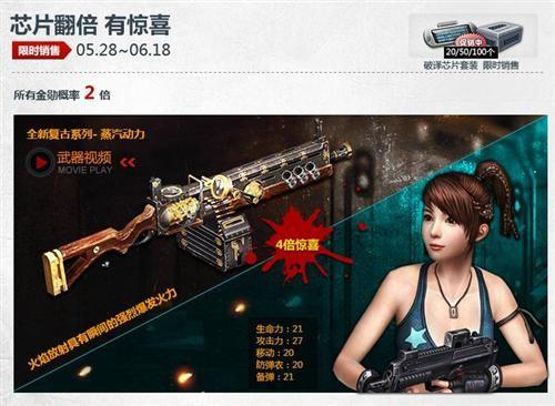 http://www.youxixj.com/remengonglue/369391.html