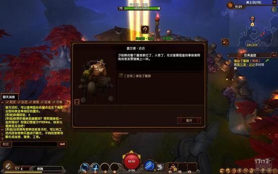 新游尝鲜坊 超q版2.5d怪物猎人 狩猎幻想