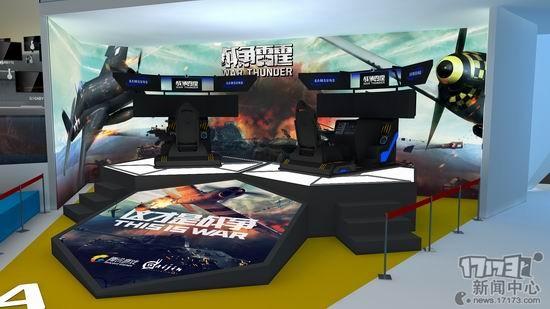 �ycj�$'ycg9g,9f_全真模拟设备 战争雷霆cj推出豪华游戏体验