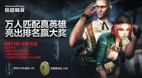 http://www.youxixj.com/remengonglue/369389.html