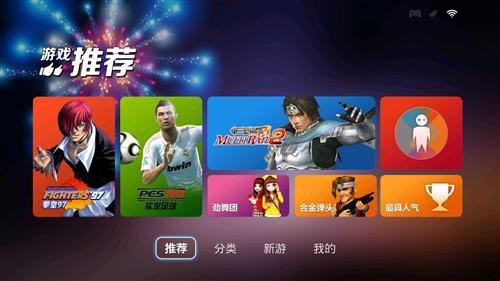 ko电玩城tv2.0版本发布 带领�潘磕嫦�