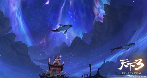 北溟充满魔幻风格的天空,令人十分震撼