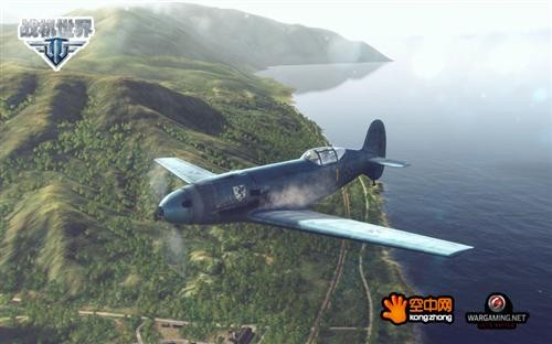 《战机世界》1.5版开测火爆