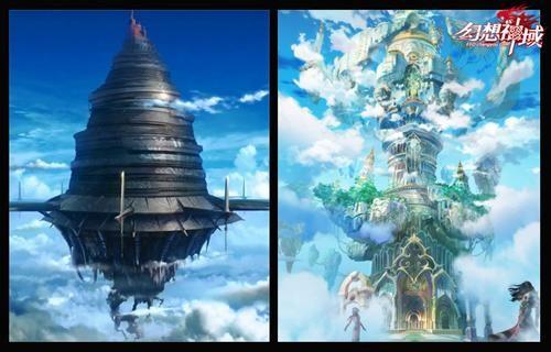 刀剑神域 艾恩葛朗特vs 幻想神域 天空塔