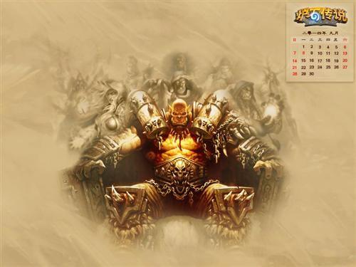 有着《炉石传说》logo和9月日历