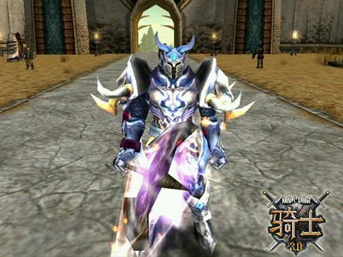 骑士3.0新服明日盛世开启