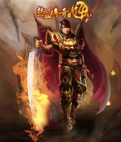 《热血传奇》14周年新版赤壁之战玩法全揭秘