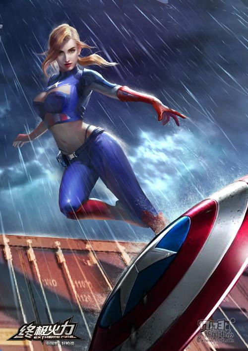 女版美国队长?终极火力超级英雄之战首曝