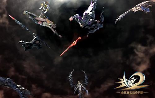武魂2最新图片