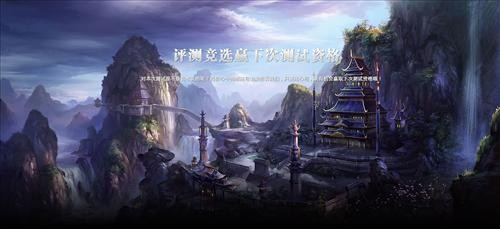热血江湖2最新图片
