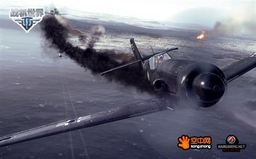 进入《战机世界》