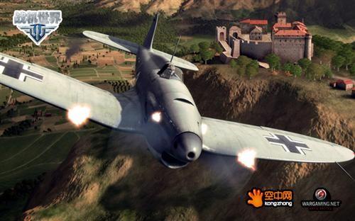 《战机世界》高玩教你打飞机如何射的准