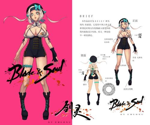 剑灵服装设计大赛战况激烈 多角度定义游戏时尚
