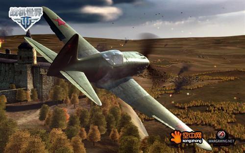 《战机世界》开启新篇章
