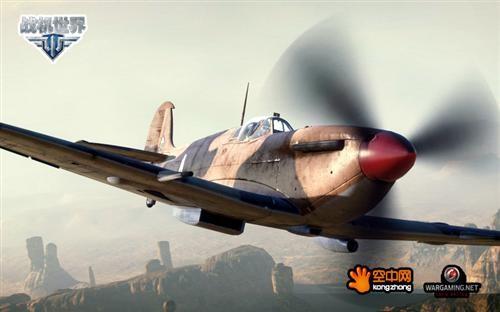 高空组队 《战机世界》不是一个人的游戏