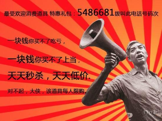 第六次人口普查_17173人口普查数据