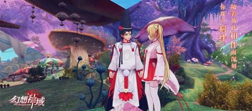 我的守护天使_我的守护骑士