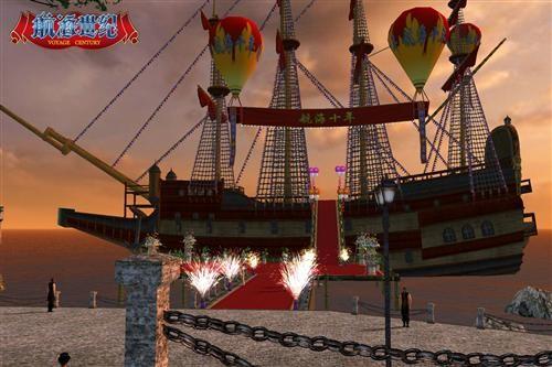 航海世纪15船礼包