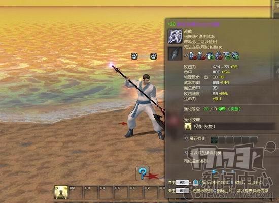 新闻中心 chinajoy aion永恒之塔最新消息    怀旧大师服在去年韩服
