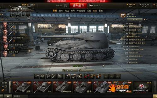 《坦克世界》d系10级特种坦克