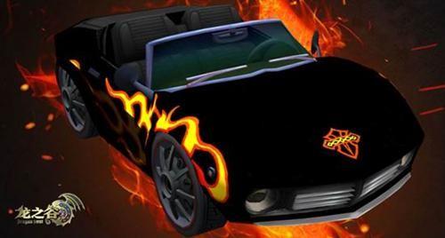 《龙之谷》烈焰跑车炫人眼球