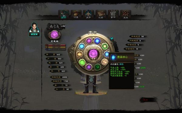 新剑侠传奇 全十种内功加成属性及获得方法图文一览