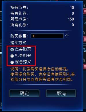 【TERA】特权不删档商城指南