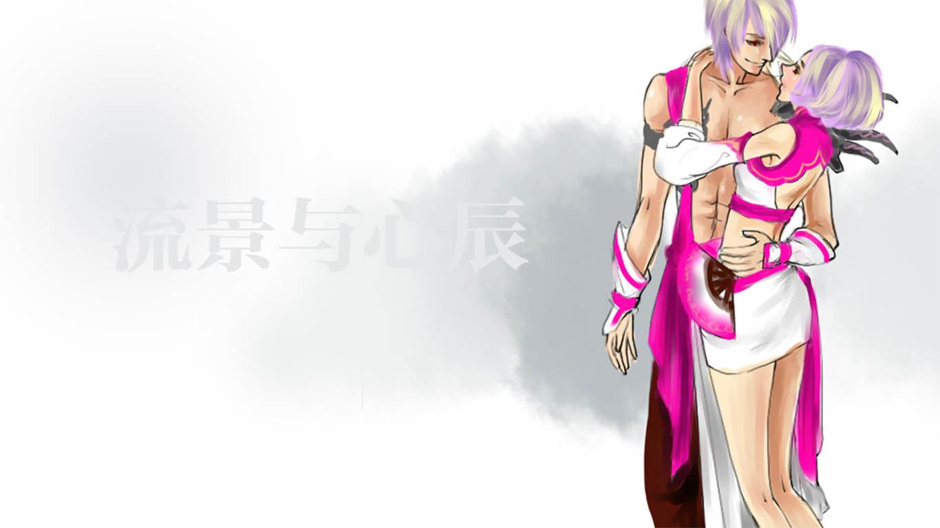 天龙八部玩家手绘壁纸:情侣版粉红清风怡江