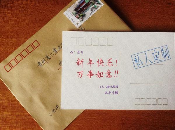 ˊ景年      叮铛版手绘明信片:  正面:          景年木有什么要求