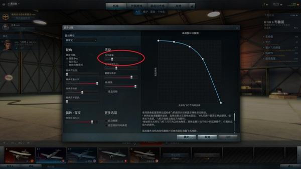 高级鼠标控制.jpg