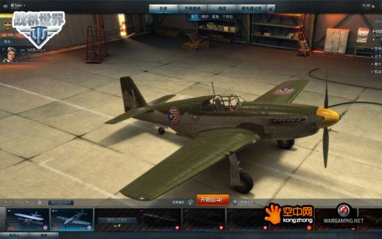 且打且珍惜 战机世界新手打飞机教学 武神世纪游戏专区 5617游戏主题