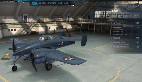 爆料:《战机世界》惊现6级金币机
