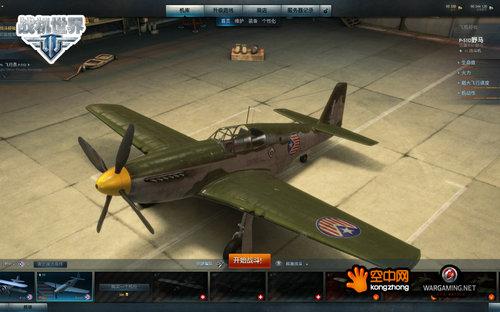 魔尺72段玩法图解飞机