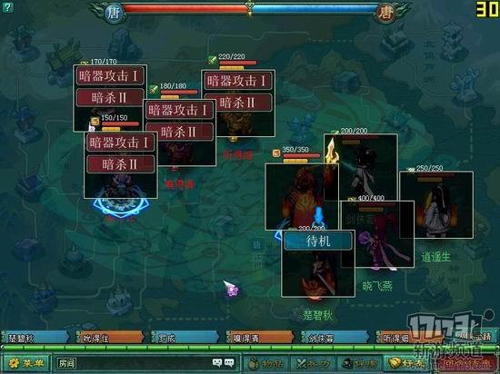 角色的限制在于行动次数上游戏中每个角色除了待机以外的...