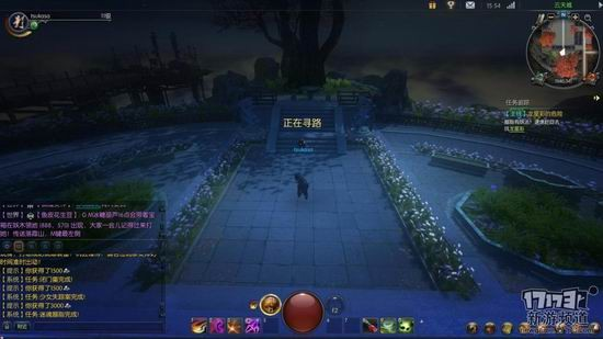 天空之城游戏截图