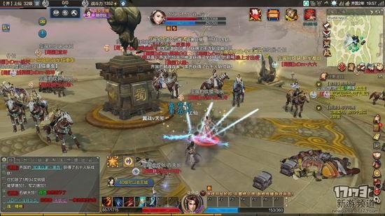 新游尝鲜坊:网易首款战争网游《西楚霸王》