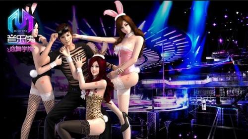 玩家表白音乐侠 32个理由共赴恋舞学院