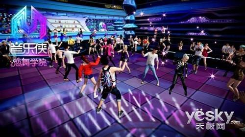 追寻舞团荣耀音乐侠第一届舞蹈大赛报名开始