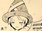 剑灵同人小漫画:槽点满满的圣诞服装