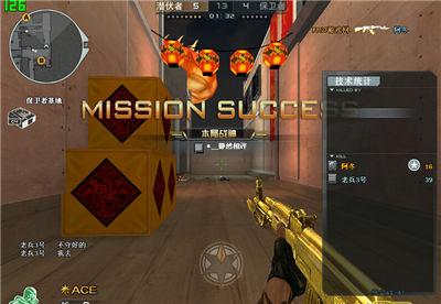 CF黄金武器