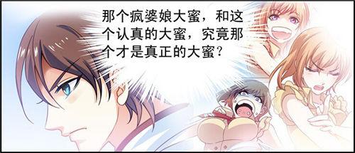 顶级漫画工作室漫铠动漫签约美女漫画家杨颖红执笔