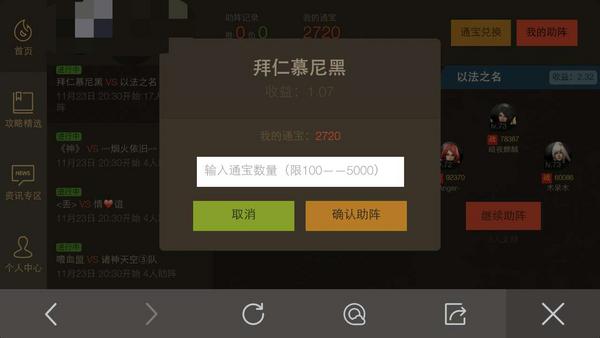 E94E2553-DC0E-421D-9237-601177F7B42F.JPG