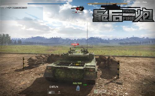 消灭日本坦克