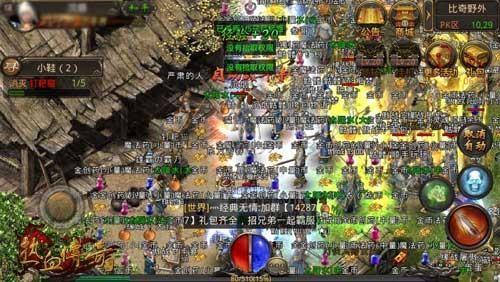 17173热门网游榜