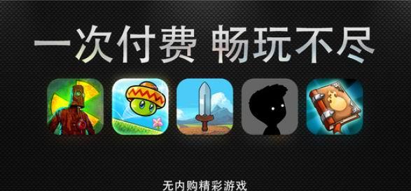 app store最新图片