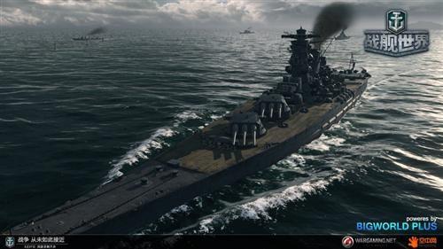 """品""""舰""""大会即将开幕《战舰世界》引擎揭秘"""