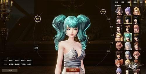 ...天谕》首先邀请了中国幻想派文学创始人之一的江南作为游戏