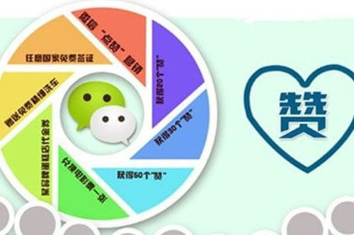 微信朋友圈logo矢量图