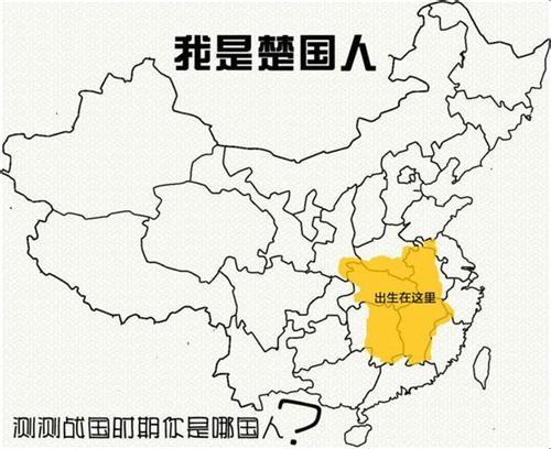战国七雄的位置分布_七国地图和现地图对照-战国地图古今对照高清_七国地图是现_七 ...