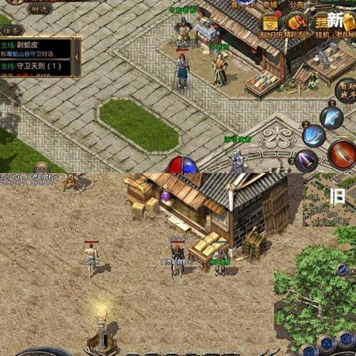 解析新开传奇网站各种不同版本玩法